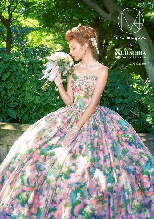 mikaninagawa_wedding_10