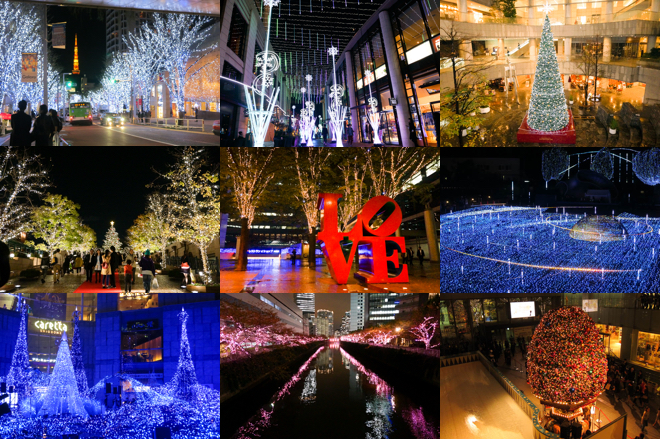 660x439x2015illumination_20151121_052-thumb-660xauto-485254.jpg.pagespeed.ic.gG9X59a7Ov