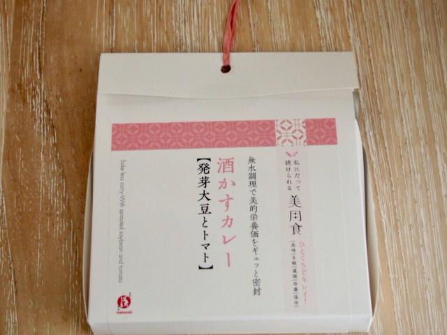 sasaki_20161117_06