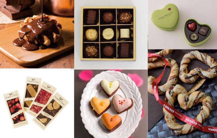lumine_chocolat