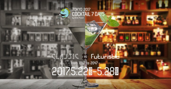 cocktail7days、日本初上陸、イベント