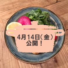 鶏胸ひき肉と豆腐のヘルシーナゲット