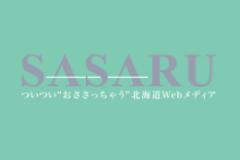 SASARU
