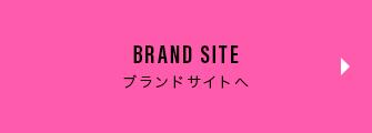 ケアノキュアのブランドサイトへ