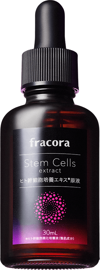 フラコラ ヒト幹細胞培養エキス原液